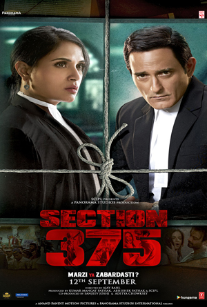 SECTION 375 (HINDI)